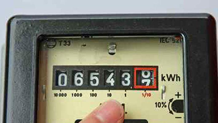 Chhattisgarh govt initiates process for power tariff cut