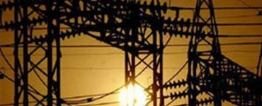 Madhya Pradesh: Now help in Catching the power thief and get reward from the government