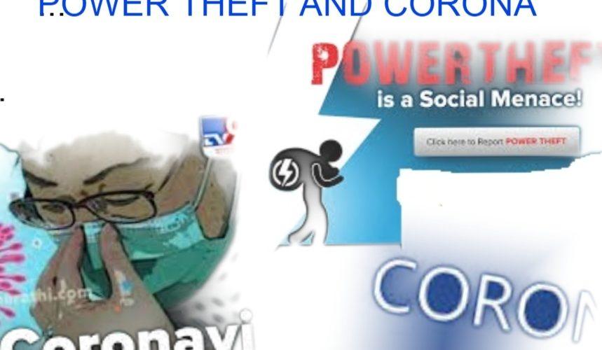 Corona and Power Theft